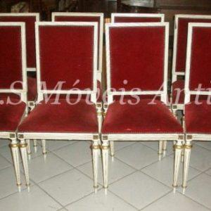 8 Cadeiras L:0,48 P:0,50 A:0,99 RM